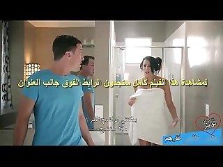 محارم ينمحن عالنهود مرات ابوه وينيكها بالحمام https://goo.gl/izNf40